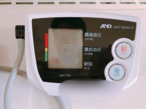 なぜ、この血圧計で困るのか?
